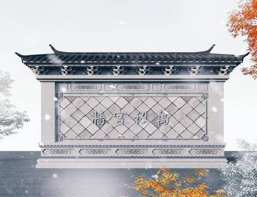 照壁, 一字影壁墙, 古代萧墙, 园林景观, 中式