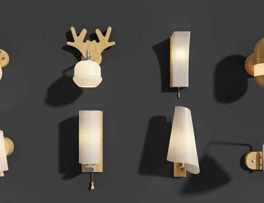 北欧壁灯, 壁灯