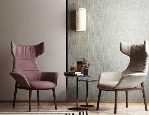 单人沙发, 边几, 茶几, 壁灯, 休闲椅, 摆件, 装饰品, 北欧