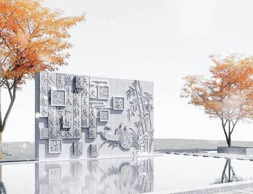 活字印刷术, 雕塑, 园林, 景观小品, 石材雕塑墙