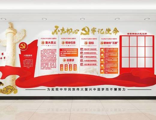 红绸带, 天安门柱, 背景墙, 文化墙