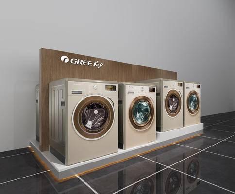 现代格力洗衣机