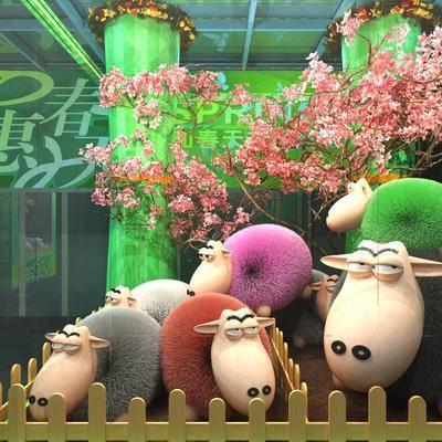 商场春季美陈门头布置, 羊, 枫树