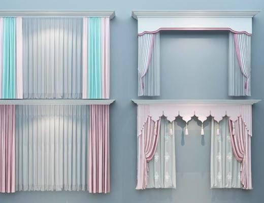 窗帘, 现代粉色窗帘