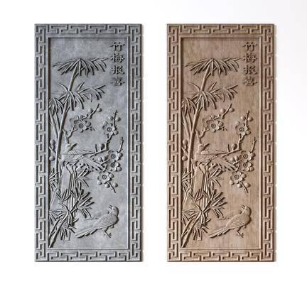 中式浮雕, 墙饰