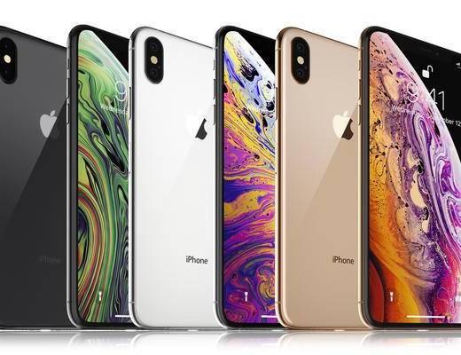 现代苹果手机, iPhoneXSMAX
