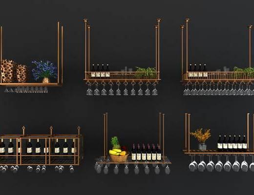 现代红酒架, 吧台酒架, 红酒吊架