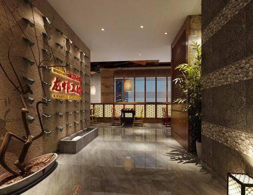 餐厅, 桌椅组合, 餐桌, 餐椅, 单人椅, 吊灯, 盆栽, 绿植植物, 新中式