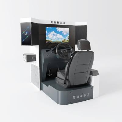 现代, 驾驶模拟器, 机器