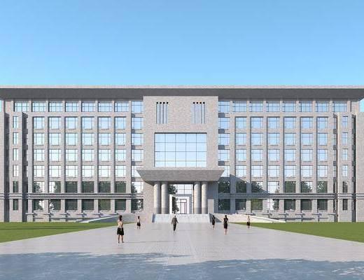 现代新政楼, 办公楼