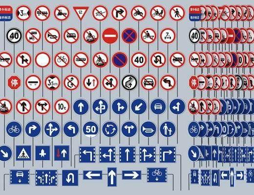 现代, 指示标志, 牌子, 单体
