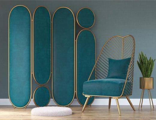 单人靠背沙发, 屏风隔断, 铁艺盆栽组合, 单人沙发, 盆栽组合, 现代