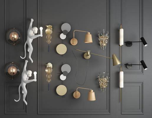 金属壁灯, 玻璃壁灯, 水晶壁灯, 壁灯组合, 现代轻奢