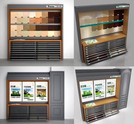 展示柜, 现代产品展示柜