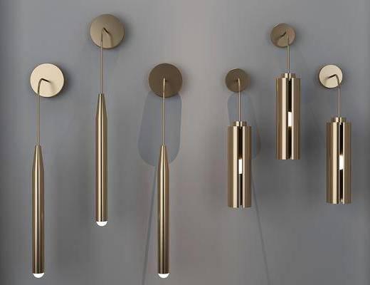 金属壁灯, 壁灯组合, 现代