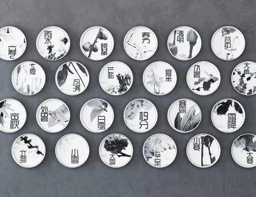 墙饰, 盘子, 二十四节气