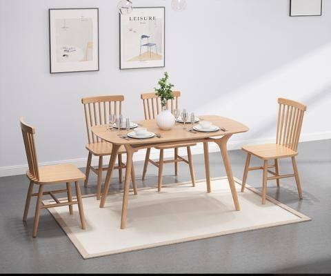现代餐桌椅, 餐桌椅, 北欧餐桌椅