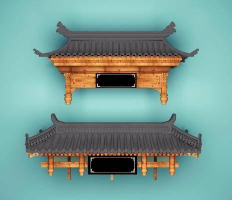 门头, 门面, 中式