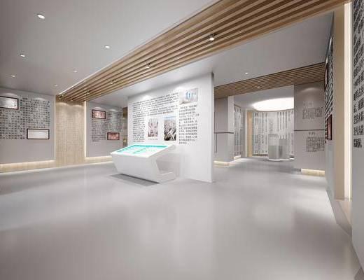 现代展厅, 学习室