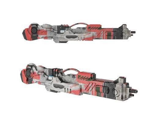 现代, 玩具枪, 单体