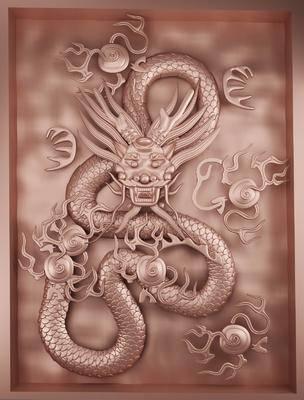 金属龙, 新中式