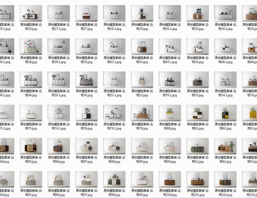柜, 边柜, 装饰架, 置物架, 玄关柜, 置物柜, 现代, 合集