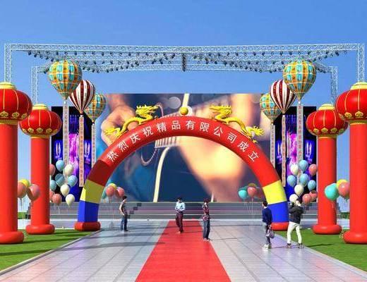 充气拱门, 庆典舞台