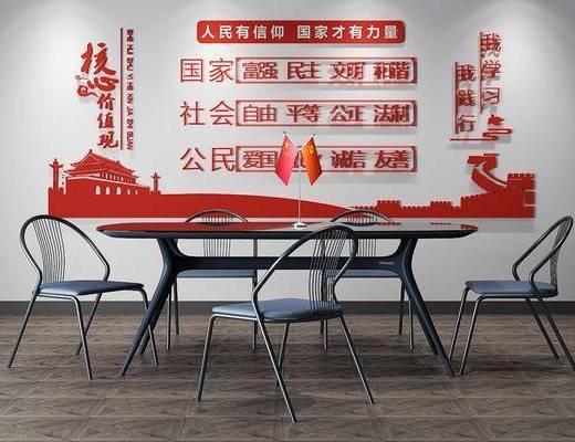 桌面, 摆件, 党旗, 文化墙