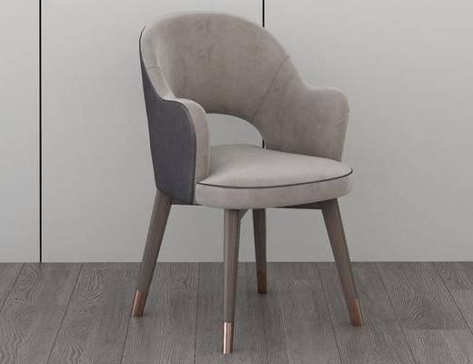 休闲扶手餐椅, 单人椅, 休闲椅, 现代