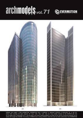 大厦, 建筑, 高楼, 现代