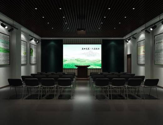 会议室, 单人椅, 射灯, 会议椅, 现代