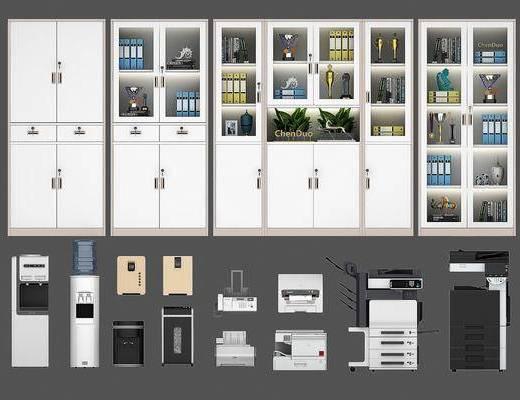 办公用品, 文件柜, 文件夹, 复印机, 摆件组合, 饮水机, 现代办公用品, 现代