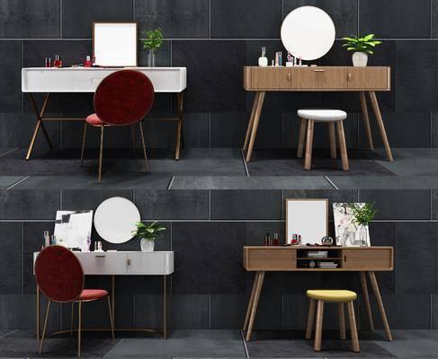 梳妆台, 桌椅组合, 摆件组合, 现代