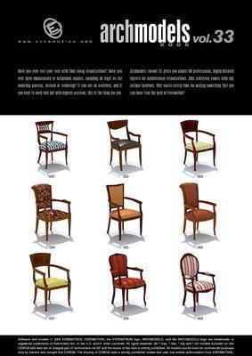 椅子, 桌子, 边柜, Evermotion, Archmodels, EV