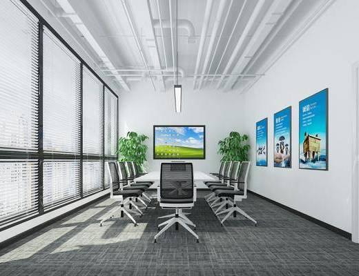 會議室, 桌椅組合, 盆栽植物, 吊燈