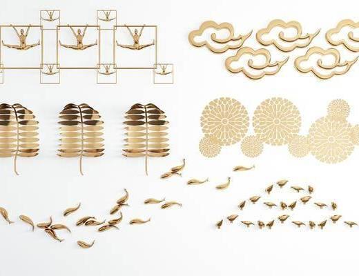 墙饰, 金属树叶, 祥云墙饰, 挂件组合, 现代轻奢