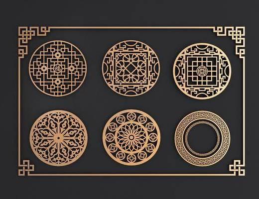 圆形花格, 镂花窗, 花角线, 新中式, 双十一