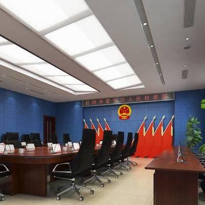 法院会议室, 会议室桌椅, 会议室扩声器, 话筒, 党旗党徽, 现代