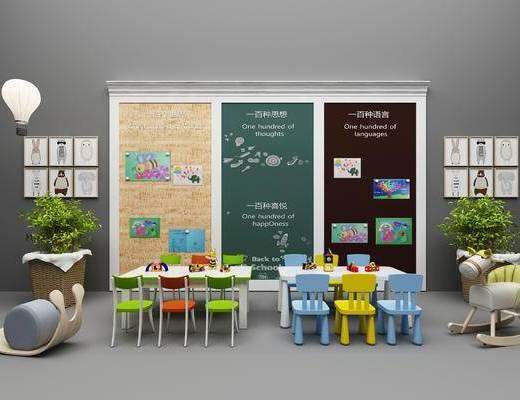 幼儿园, 儿童桌椅, 黑板, 玩具座椅, 挂画, 绿植