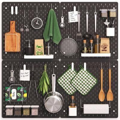 厨具, 厨具组合