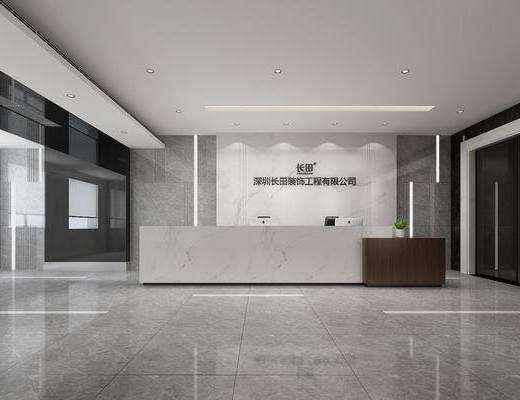 办公室前台, 前台接待, 现代