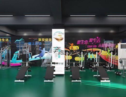 现代健身房, 健身房, 健身室
