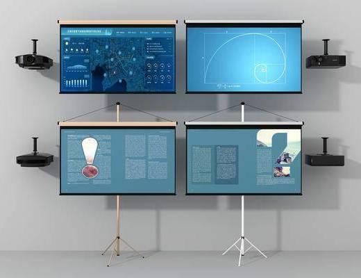 投影机, 投影幕, 投影组合, 现代
