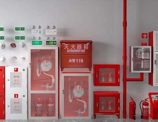消防器材, 消防设备, 现代