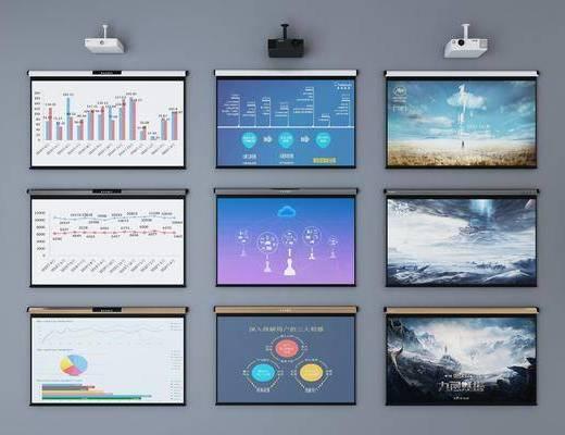 投影机, 监控, 显示屏
