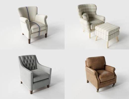 单人沙发, 凳子, 现代