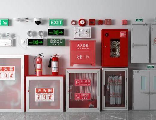 灭火器, 喷淋, 烟感, 消防器械