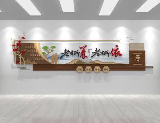 中式, 宣传栏, 文化墙