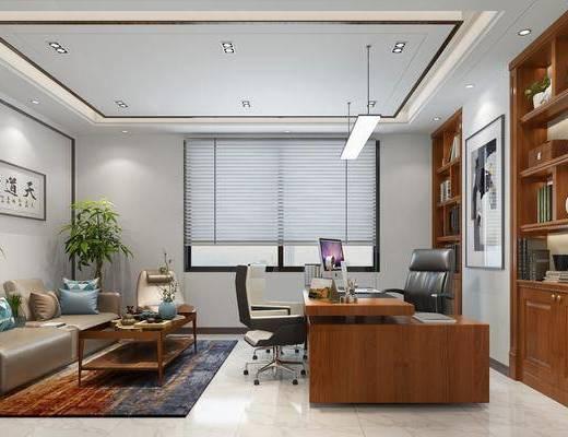 办公室, 单人沙发, 茶几, 盆栽, 装饰柜, 书桌, 办公桌, 办公椅, 单人椅, 书柜, 装饰画, 挂画, 壁画, 书籍, 摆件, 装饰品, 陈设品, 新中式