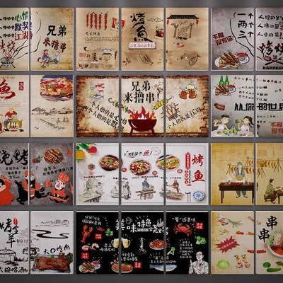 烧烤挂画, 餐馆挂画, 火锅店挂画, 餐饮店海报, 宣传画